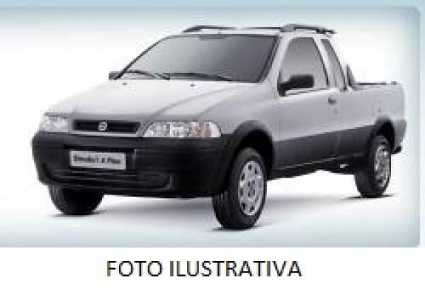 Imagem FÓRUM DE ITUPORANGA 1ª VARA